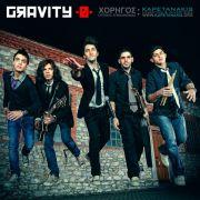 Gravity -O-  | Μουσικό σχήμα