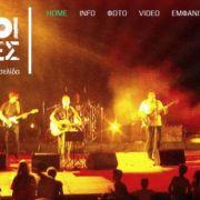 Μουσικοί ιχνηλάτες | Μουσικό σχήμα