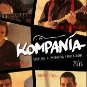 KOMPANIA | Μουσικό σχήμα